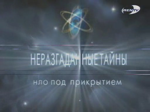 Информация о онлайн фильме